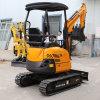 20型履帶挖掘機 多功能挖掘機 履帶式小型壓路機