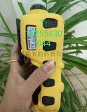 美国华瑞PGM-6208六合一气体检测仪