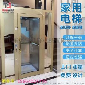 家用小型液压电梯老年人残疾人无障碍升降机