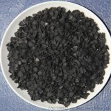 廠家供應水處理椰殼活性炭 高效活性炭用途