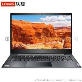 郑州联想笔记本售后维修 联想电脑售后服务