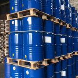 供正戊醛 工业优级戊醛厂家