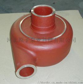 AH型渣浆泵配件叶轮