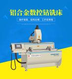 廠家直銷 鋁型材數控鑽銑牀 質量保證