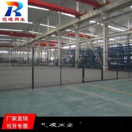 南宁 黄黑机械设备防护网移动仓库隔离护栏网