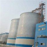 大型沙石料波纹板库 高承压力钢板仓