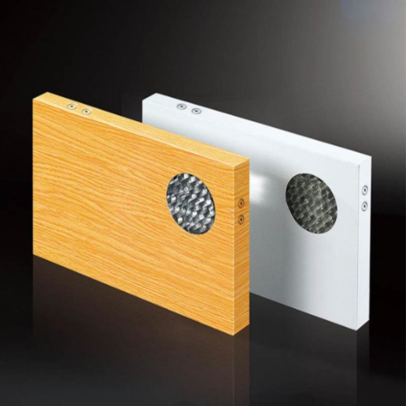 铝蜂窝板厂家**幕墙室内隔音效果仿木纹铝蜂窝板定制