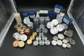 美国加联仪器有限公司提供各种光谱标样