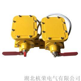 GH-SL-III矿用防撕裂保护装置