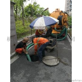 杭州西湖区抽化粪池清洗