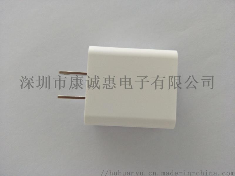 直銷18W美規PD充電器TypeC快充UL認證