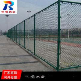 广东学校小区球场围栏网防护围栏网