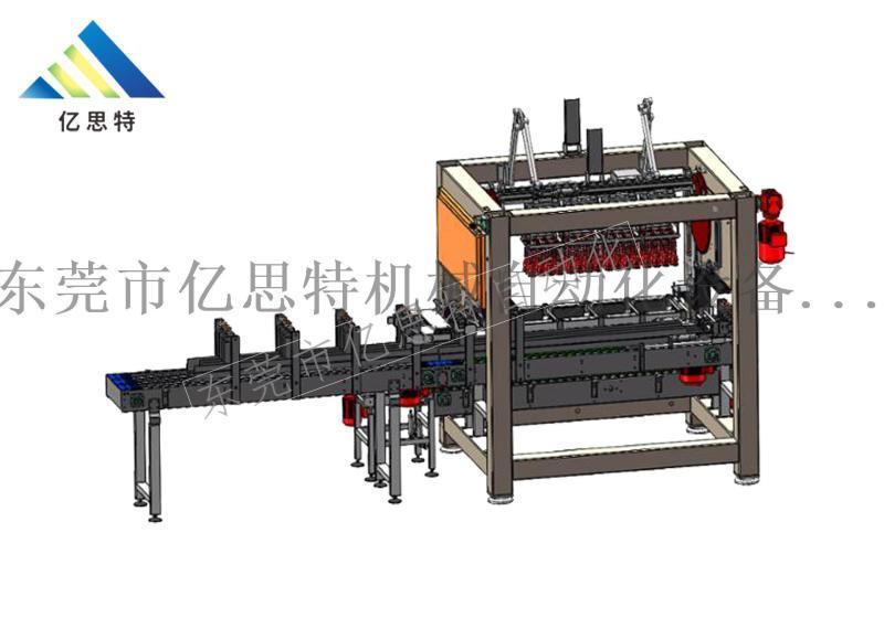 东莞亿思特 自动化装箱机 全自动纸箱装箱机