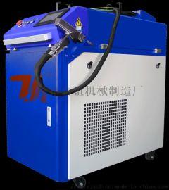 企业该如何挑选手持式激光焊接机