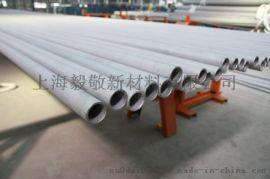 上海gh3030板材gh3030圆钢gh3030管