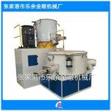 厂家热销高速混合机 500/1000高低速混合机组 PVC粉体混料设备