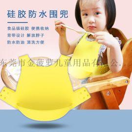 金菠萝马甲式硅胶软围兜防水防脏围嘴