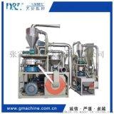 MP型立式磨盤式塑料磨粉機
