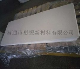 ETPU环保材质瑜伽垫