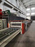新款环保装饰板生产线