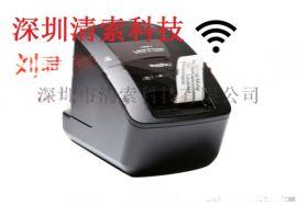 兄弟编码机PT-3600标签机