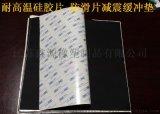 自粘式硅橡胶垫/硅橡胶条/隔离垫/防滑垫/密封条