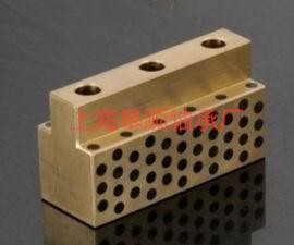 JSL铜基自润滑滑块 固体镶嵌石墨滑板直线滑轨