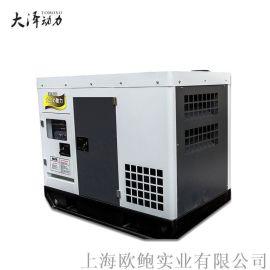 25kw无刷永磁柴油发电机