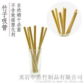 天然竹子吸管环保竹制吸管夏季可降解酒吧竹吸管