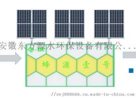 蜂源壹號,純太陽能地上式污水處理設備