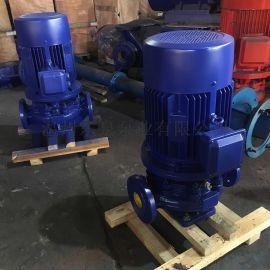 立式热水循环泵 清水泵厂家