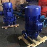 立式熱水迴圈泵 清水泵廠家