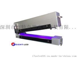 薄膜印刷光固化设备 UVLED照射机