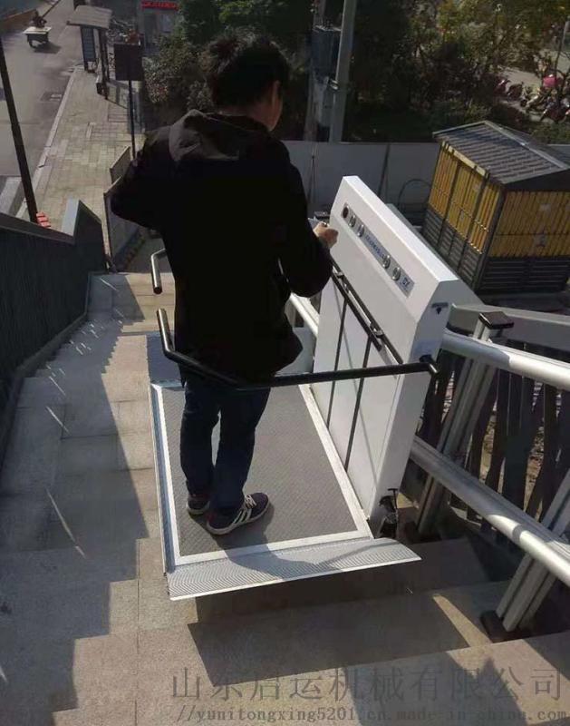 殘疾人曲線電梯啓運專業定製爬樓無障礙設施輪椅舉升機