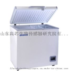 BDF-25H226低温冷藏箱