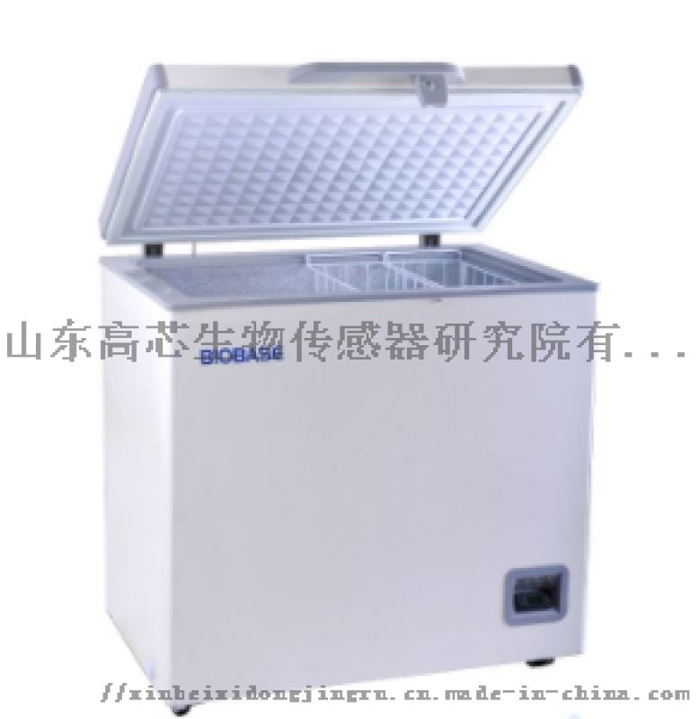 BDF-25H226低溫冷藏箱