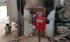 淄博天然气锅炉燃烧器厂家供应液化气锅炉燃烧器