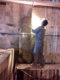 湖南衡陽地下車庫漏水補漏, 地下車庫堵漏公司