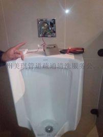 维修厕所自动感应冲水阀——明装小便池感应冲洗阀安装