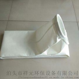 pps除尘滤袋除尘布袋常温易清灰收尘滤袋