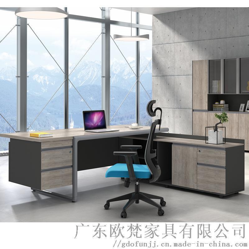 广东欧梵主管桌办公桌办公桌办公桌