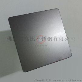 2B喷砂黑钛不锈钢板 镜面喷砂哑光无指纹板