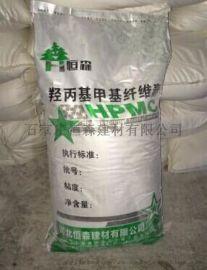 厂家供应湖北省  羟丙基甲基纤维素  砂浆添加剂