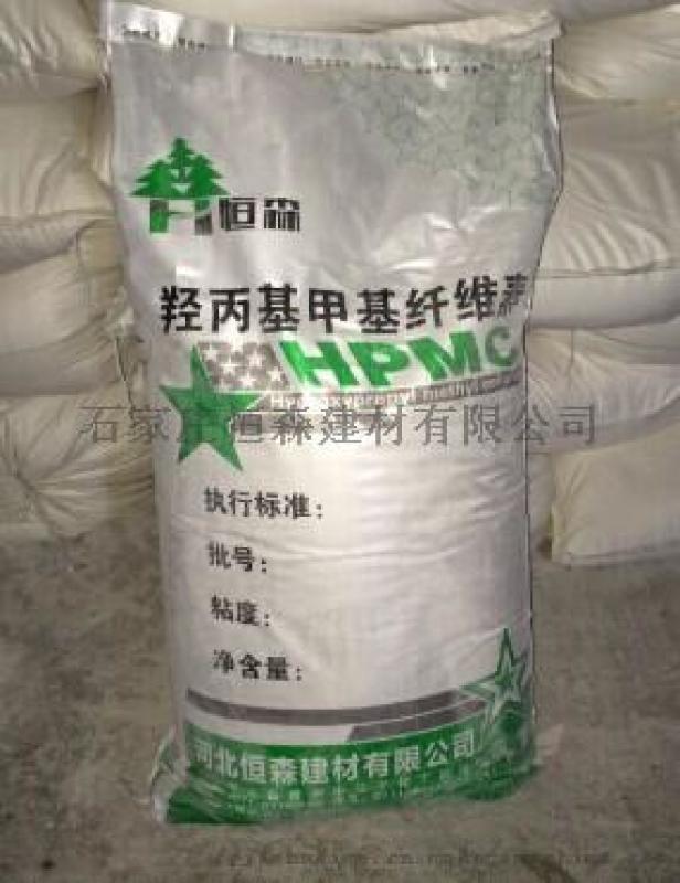 廠家供應湖北省  羥丙基甲基纖維素  砂漿添加劑