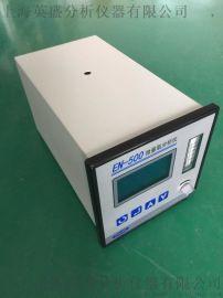 EN-500微量氧分析仪(盘式)
