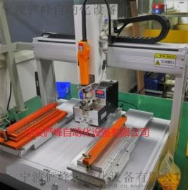 平台式螺丝机 桌面单打机
