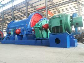 江西球磨机厂 供应矿山机械生产线设备选矿球磨机