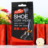 擦鞋湿巾/擦鞋护理柔湿巾/OEM贴牌