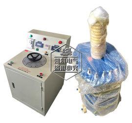KESBJZ型系列交直流试验变压器