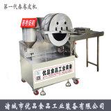 山東春捲皮機、烤鴨卷機、咖喱皮機生產廠家
